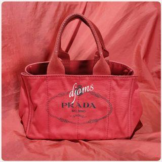 🛑Prada Cabas Large Red Canvas Tote Bag