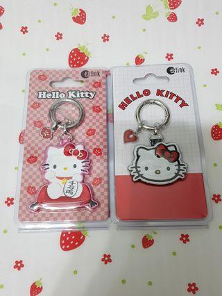 (2 Pcs) Hello Kitty Limited Edition Ezlink Charms Bundle Set