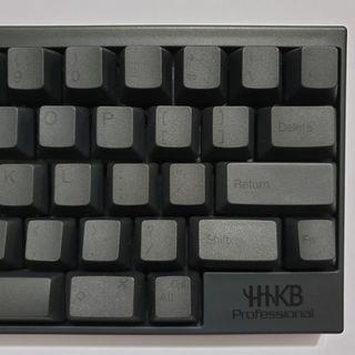 HHKB Pro 1 PD-KB300B