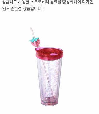 4/16開賣2019韓國星巴克夏季系列杯款 馬克杯 冷水杯 攪拌棒