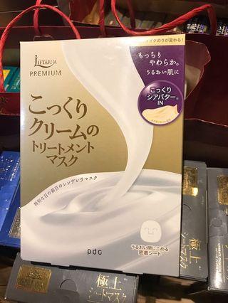 🚚 日本製到期面膜
