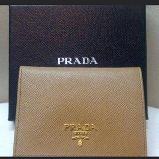 23c693915c83b4 wallet prada small | Women's Fashion | Carousell Singapore
