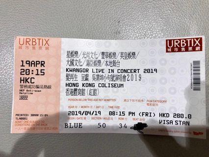 吳業坤小句號演唱會2019一張 one ticket only