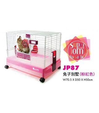 Jolly Pink Rabbit Cage in Pink