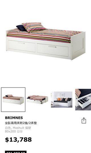 Ikea 白色收納床架組