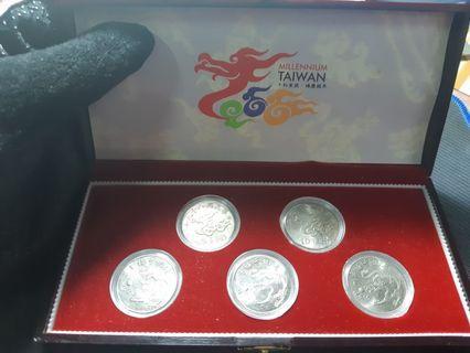 官方發行版千禧龍錦盒一套五枚