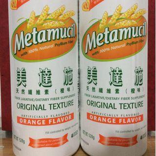Metamucil 美達施 (2020年到期)( 通便, 便秘, 減肥, 瘦身)