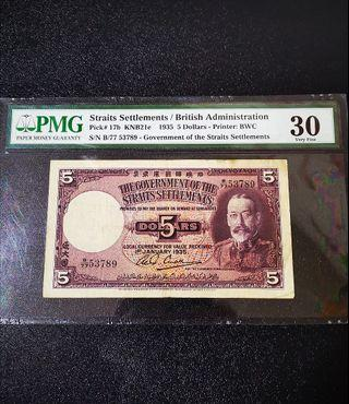 1935 Straits Settlements King George V $5 Banknote~PMG 30 Very Fine