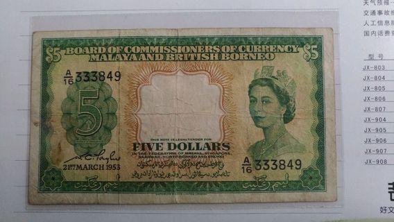 Duit 5dollar malay & British 1953