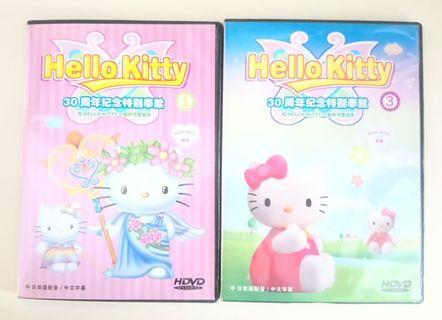 #blessing: Hello Kitty HDVD Video #ENDGAMEyourEXCESS
