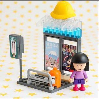 全新 7-11 小丸子 lego 野口小巴站