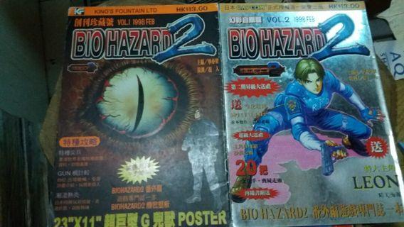 Bio2散本1.2.35.60