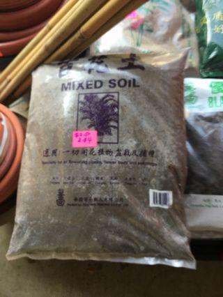 Mixed soils