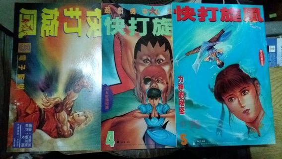 6圖換10本 中華英雄數碼復刻前傳28.35.36.37.38.39.40.41.42.43