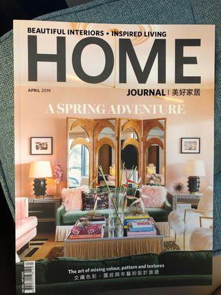 HOME JOURNAL APRIL 2019