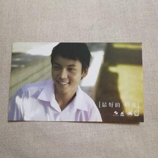 叱咤903廣播劇小說 最好的時光 明信片postcard 陳偉霆