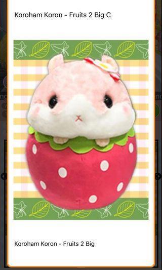 Toreba Prize Coroham Coron Strawberry Hamster (36cm)