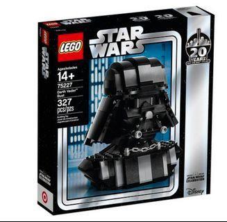 🚚 Lego 75227 star wars Darth Vader bust helmet