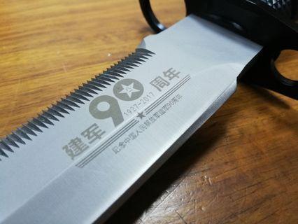 珍藏 95式軍刺,建軍90周年(1927-2017)紀念版,軍刀,直刀,求生刀,戰術刀。