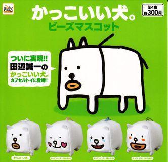 Seiichi Tanabe Cool Dog Bead Mascot Full Set