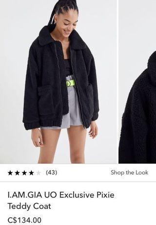 I AM GIA teddy jacket
