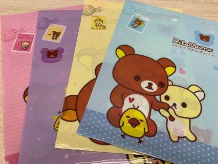 鬆弛熊 A4 file 快勞 $60/32個 Rilakkuma 小朋友禮物 補習社禮物 社區中心禮物