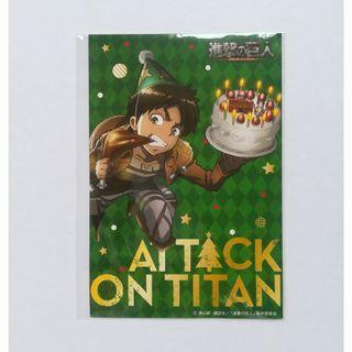 Attack on Titan x Lawson - Eren Yeager (Cake) - Christmas Postcard + Sticker (Set)
