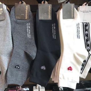 🚚 CdG high socks