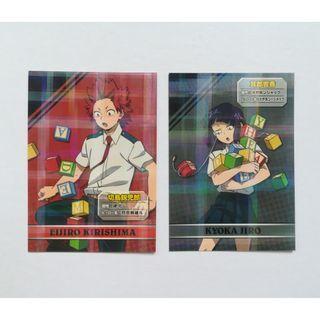 My Hero Academia x Animate -  Eijiro Kirishima (hardening) / Kyoka Jiro (ear phone) - Zenshin Holographic Card / Illustration Card