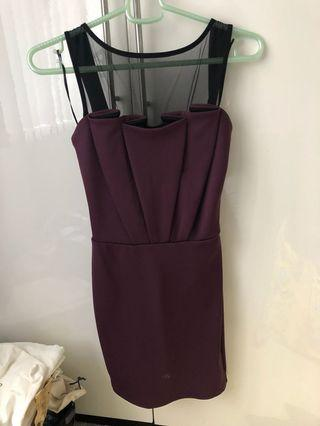 Miss Selfridge Petite Dress
