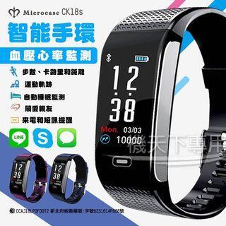 🚚 《喀喀。角》CK18S 彩色OLED螢幕 防水智慧手環 手環 智慧手環 腕錶 藍芽手錶 手環 血壓心率監測 繁中