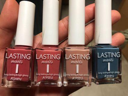 100%New A'PIEU Lasting Nails 指甲油 28@1