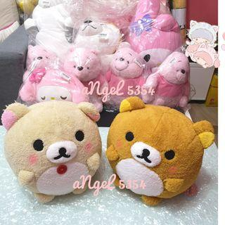 San-X Japan Rilakkuma Roynd Warm Cheek Plushy Toy - Toreba
