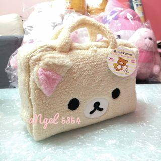 San-X Japan Korilakkuma / Rilakkuma Fluffy Trunk Bag - Toreba