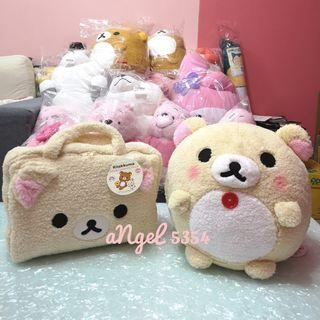 San-X Round Korilakkuma Plushy Toy + Trunk Bag