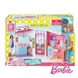 美泰兒Barbie - 芭比寵物旅館 加贈寵愛芭比一隻