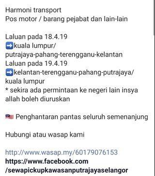 Pos motor/barang