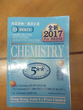 Chemistry dse paper 解題