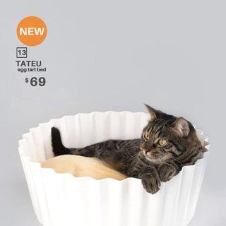 【BRAND NEW/SELLING FAST】TATEU egg tart bed