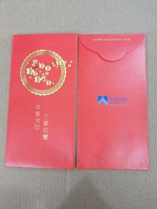 MBSB Bank 2019 Red Packet