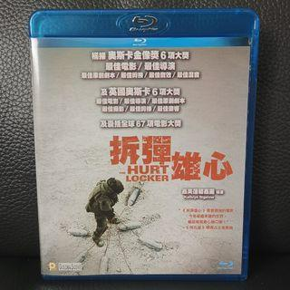 拆彈雄心 the hurt locker