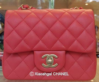21cc7971d1fd06 •QYOP• Chanel limited edition brushed gold hardware red mini square quilted  classic flap bag
