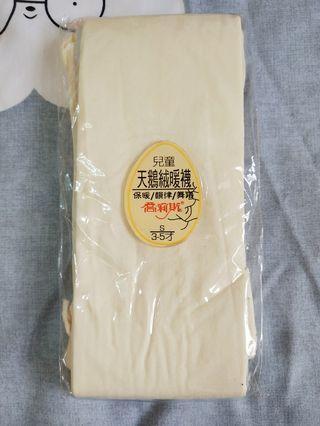 全新台製米白鵝毛絨褲襪m(5-8y)