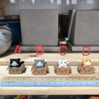 Terrarium Figurines - Kittens