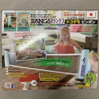 Table tennis / ping pong set for any table indoors