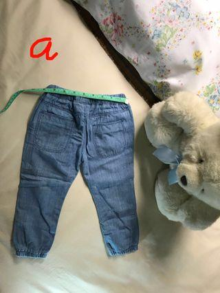 Pants bundle - 3pcs (can be sold separately)