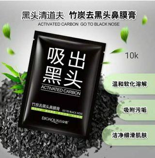 🔥SALE🔥 3pcs Bioaqua Black activated carbon Mask