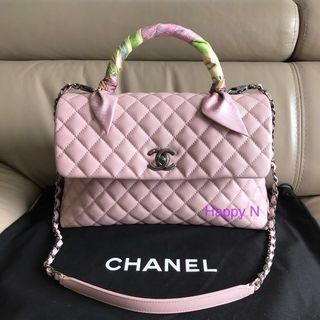 👜Chanel Coco Handle in Pink (Large)