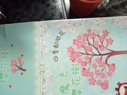 🚚 魔法櫻花樹