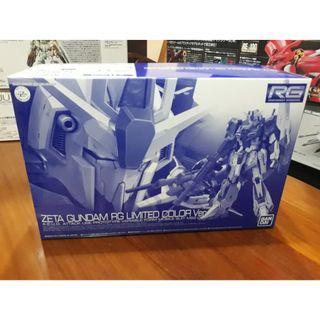 P-bandai  RG 1/144 ZETA Gundam Limited Color Ver